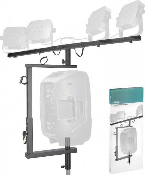 Stagg SPS2LIS T-Bar Lichterweiterung für Boxenstative