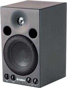 Yamaha MSP 3 aktiv Monitor Speaker